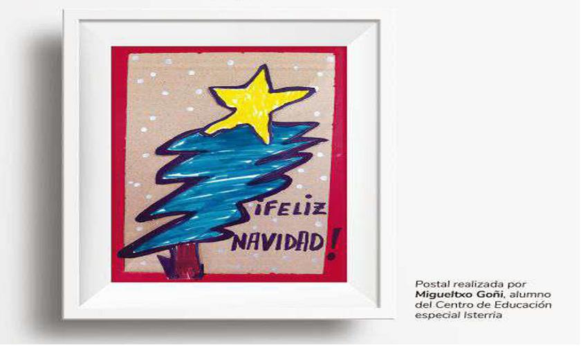 Felices fiestas desde Fundación Caja Navarra